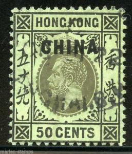 GREAT BRITAIN OFFICES IN CHINA SC# 25 USED AS SHOWN (HC)