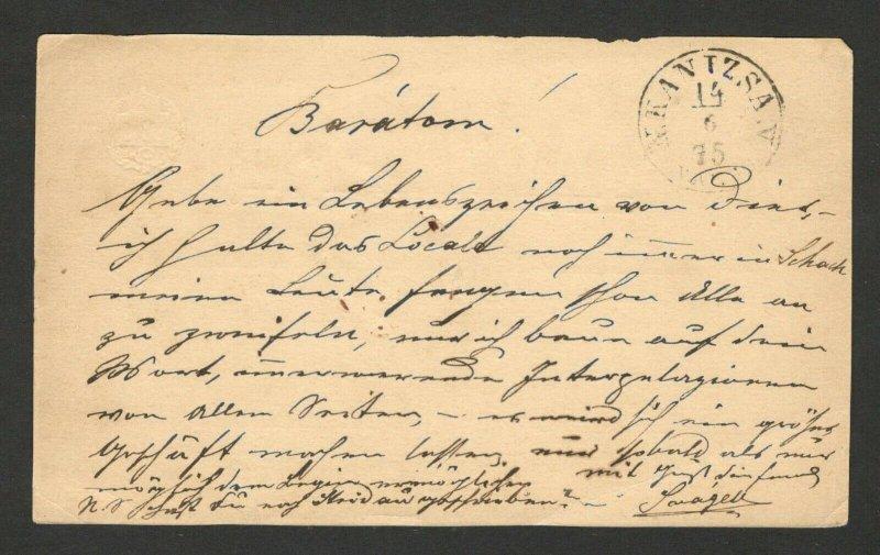 HUNGARY-OLD POSTCARD-STATIONERY -1875.