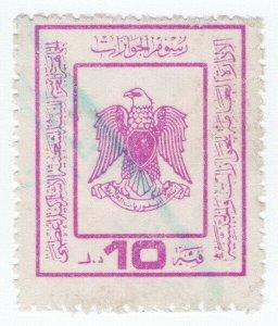 (I.B) Libya Revenue : Consular Fees 10D