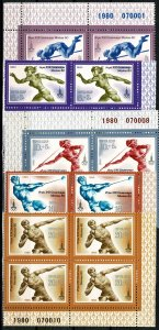 RUSSIA (USSR) 1980 8th ISSUE OLYMPIC BLOCKS of 4 MINT (NH) SG4973-77 SUPERB COND