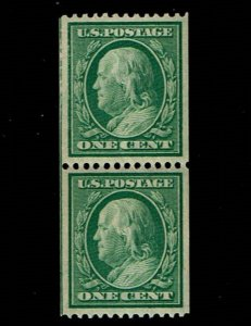 Scott #348 XF-OG-NH. With 2017 PSE certificate.  A Showpiece