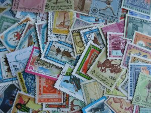 Afghanistan scrap pile (duplicates, mixed cond) 69 stamps, check them out!