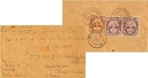 Burma 1a (2) and 4a Independence 1948 Raungde Airmail to Rayavaram, India.  R...