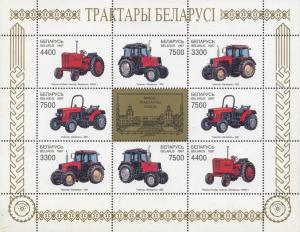 Belarus Scott #'s 229a MH