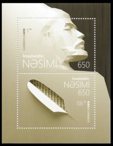 2019 Azerbaijan 1473-1474/B228 Poet Imaddeddin Nasimi