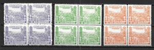 Philippines, NB1-3,  Phillipines Occupation Blocks of 4 **MNH (Sf2) #1