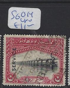 PAKISTAN BAHAWALPUR  (P2502B)  SG O14   VFU