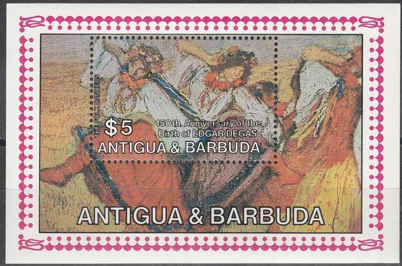 Antigua  #791 MNH CV $3.75  (A16600)