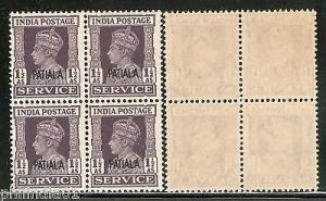 India PATIALA State KGVI 1½A SERVICE SG O77 / Sc O69 BLK/4 £32 MNH Stamp