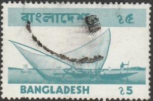 Bangladesh, #54 Used  From 1973