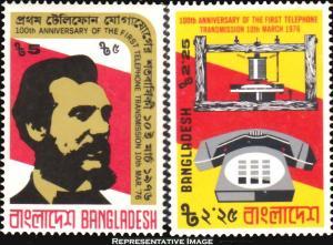 Bangladesh Scott 107-108 Mint never hinged.