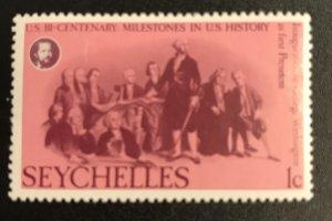Seychelles Scott # 370 MNH