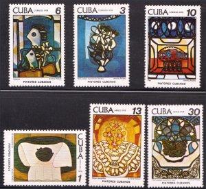 1978 Cuba Stamps Paintings by Amelia Pelaez Complete Set MNH