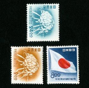 Japan Stamps # 546-8 VF OG NH Catalog Value $24.65
