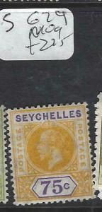 SEYCHELLES  (PP2905B)  KGV  75C    SG 79   MOG