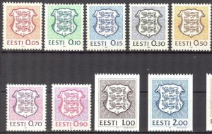 Estonia 1991 Definitive issue State Arms Set of 9 MNH