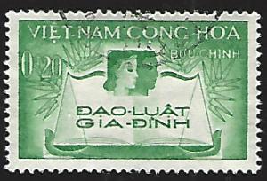 Viet Nam (South) #128 Used Single Stamp
