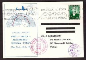 Norway, 1953 Oslo Thule Anchorage Shemya Tokyo flown card        -BF82