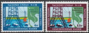 UN  #205-6  MNH F-VF (V3862)