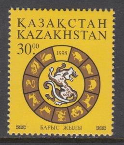 Kazakhstan 220 MNH VF