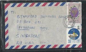 BRUNEI  (P3008B)  1982  SILVER WEDDING 10S+10S COMMEM BANDAR ABBAS TO SINGAPORE