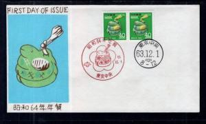 Japan 1812 U/A FDC