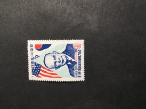 South Korea Sc #305 Mint VF-NH 2015 Cat.$4.75 Eisenhower 1960