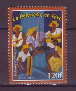 J25493 JLstamps 2002 french poly part of set mh #841 music