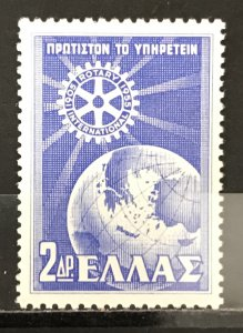 Greece 1956 #586, MNH, CV $17.50