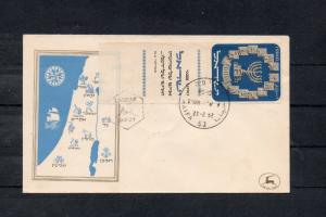 Israel Scott #55 Menorah Full Tabbed First Day Cover with Certificate!!