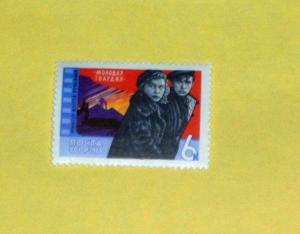 Russia - 3096, MNH - Film, SCV - $0.75