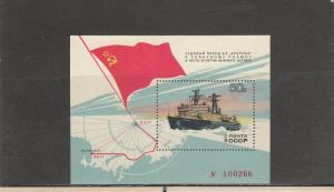 RUSSIA 4586 SOUVENIR SHEET MNH 2014 SCOTT CATALOGUE VALUE $7.50