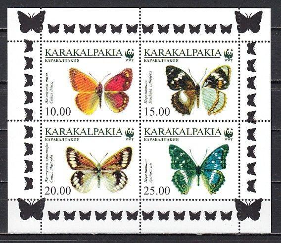 Karakalpakia, R1-R4. Russian Local. Butterflies sheet of 4.  W.W.F. Logo.