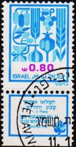 Israel. 1982 80a S.G.842 Fine Used