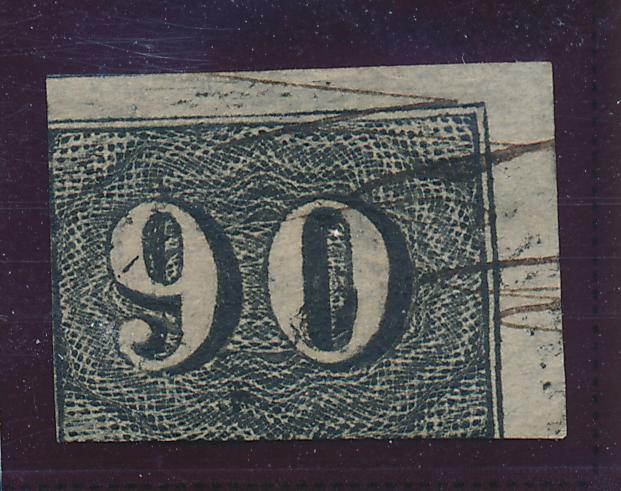 Brazil Stamp Scott #25, Used - Free U.S. Shipping, Free Worldwide Shipping Ov...