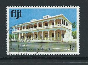 Fiji   QEII SG 582A VFU