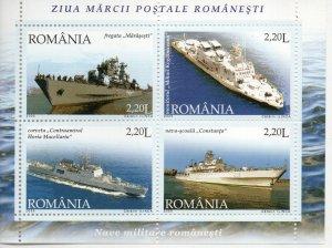 Romania 4746e MNH ..
