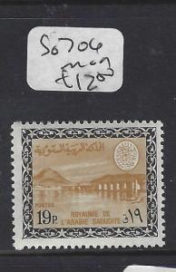 SAUDI ARABIA  (PP1801B) SG  706    MOG