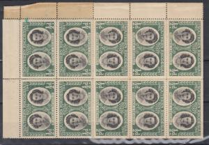Southern Rhodesia KGVI 1947 1/2d Royal Visit Block of 32 MNH Folded J2078