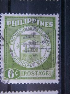 PHILIPPINES, 1959, used 6c, Scott 652