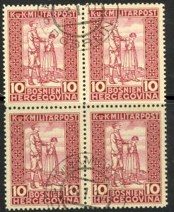 BOSNIA AND HERZEGOVINA 1916 10h+2h Wounded Soldier BLK4 Semi Postal Sc B10 VFU