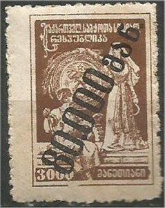 GEORGIA, 1923, MH, 80,000r on 3000rt Overprintd Scott 47