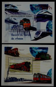 Chad 907-08 MNH s/s Trains SCV16