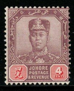 MALAYA JOHORE SG108 1924 4c PURPLE & CARMINE MTD MINT