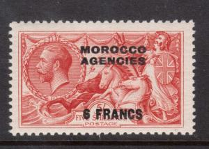 Great Britain Offices In Morocco #419 VF/NH