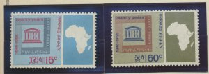 Ethiopia Stamps Scott #466 To 467, Mint Lightly Hinged