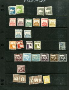 Palestine Early 40 Stamp 99% Mint Collection