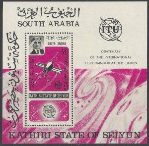 Kathiri State of Seiyun Mi Bl A1a  MNH 1966 Space, ITU