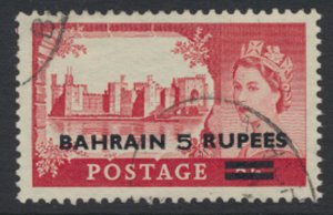 Bahrain SG 95 SC# 97  Used  see scans / details 1955 issue