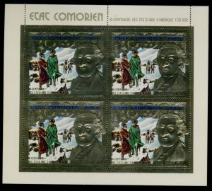 Comoros Is. #171 sheet of 4 mint vf nh cat $54